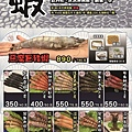 050-三冰九鍋08.jpg