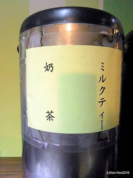31-DSCN8624.JPG