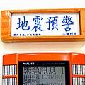 042-DSCN8547.JPG