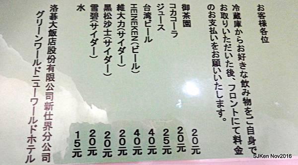 069-DSCN8433.JPG