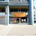 006-DSCN6441.jpg