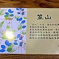 059-DSCN6619.jpg
