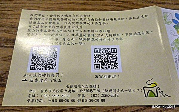 062-DSCN6624.jpg