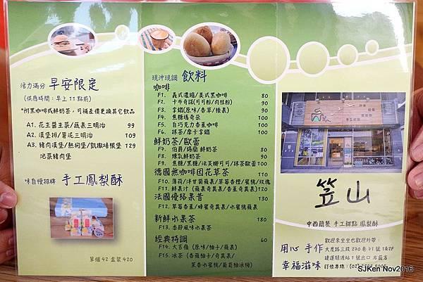 065-笠山咖啡001.jpg