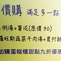 077-DSCN6462.jpg