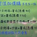 080-DSCN6533.jpg