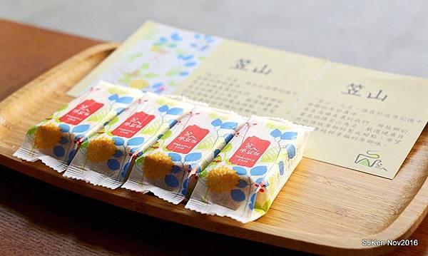 158-笠山咖啡064.jpg