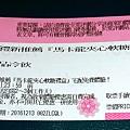 02-DSCN1786.JPG