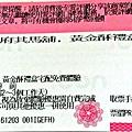 003-DSCN0284.JPG