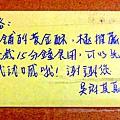 005-DSCN0880.JPG