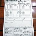 036-DSCN0887.JPG