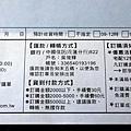 038-DSCN2121.JPG