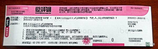 002-DSCN4903.JPG