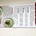 020-三民煮藝小吃店010.jpg