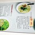 023-三民煮藝小吃店021.jpg