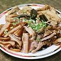 038-三民煮藝小吃店031.jpg