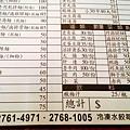 10-P_20161221_172718.jpg