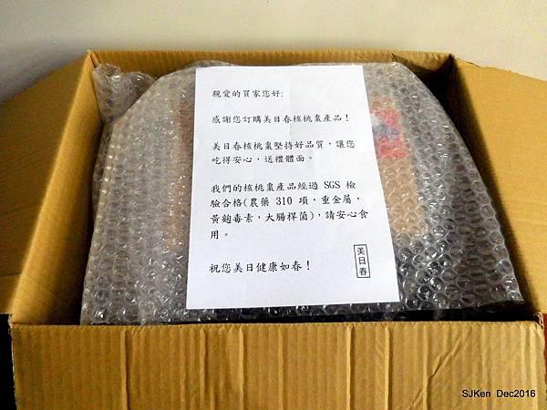 004-DSCN2257.JPG