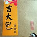047-DSCN2279.JPG