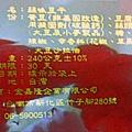 17-DSCN3065.JPG