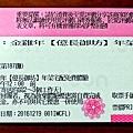 02-DSCN2207.jpg