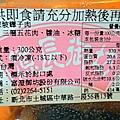 37-DSCN2710.jpg