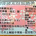 66-DSCN2732.jpg