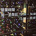 010-DSCN2458.JPG