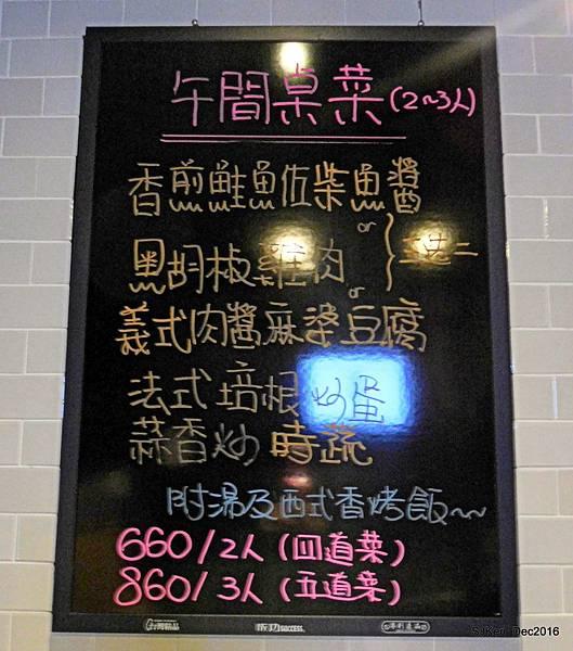 030-DSCN2470.JPG