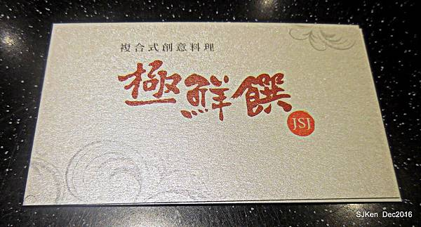 145-DSCN0595.JPG