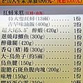 011-DSCN3249.JPG