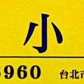 18-DSCN3208.jpg