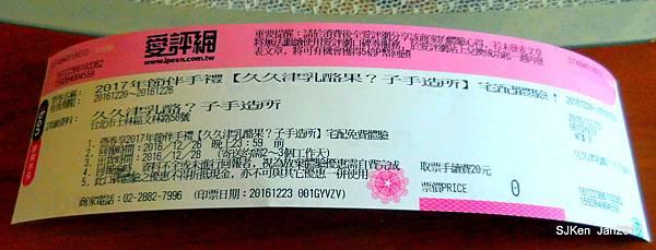 03-DSCN3200.JPG