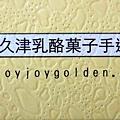 36-DSCN4020.JPG