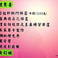 006-DSCN1008.jpg
