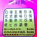 058-DSCN3300.jpg