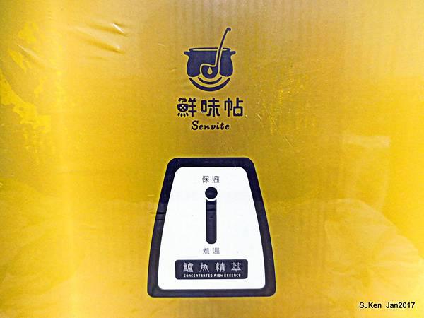 06-DSCN4587.JPG