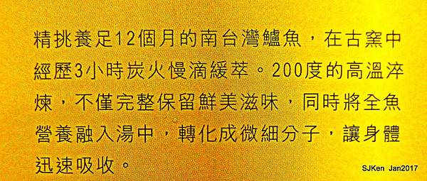 20-DSCN4604.JPG