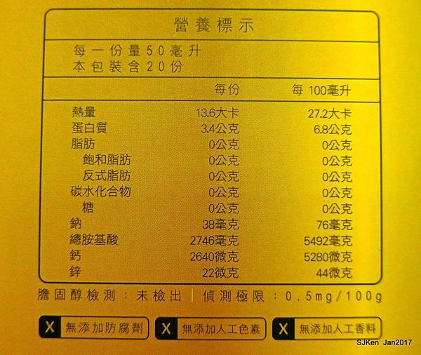 21-DSCN4607.JPG