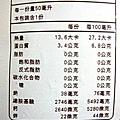 46-DSCN4646.JPG