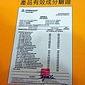 53-DSCN4655.JPG