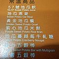 18-DSCN0193.JPG