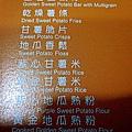 19-DSCN0194.JPG