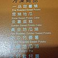 21-DSCN0195.JPG
