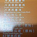 22-DSCN0196.JPG