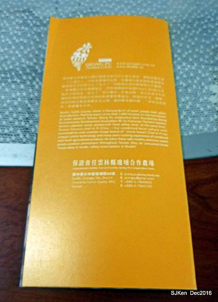 57-DSCN0199.JPG