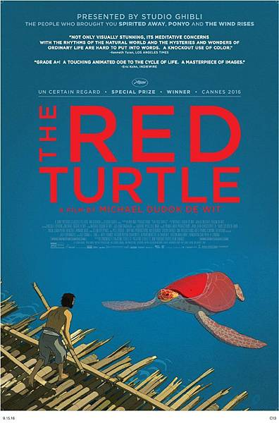 56-the-red-turtle-poster.jpg