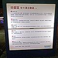 036-DSCN6889.jpg