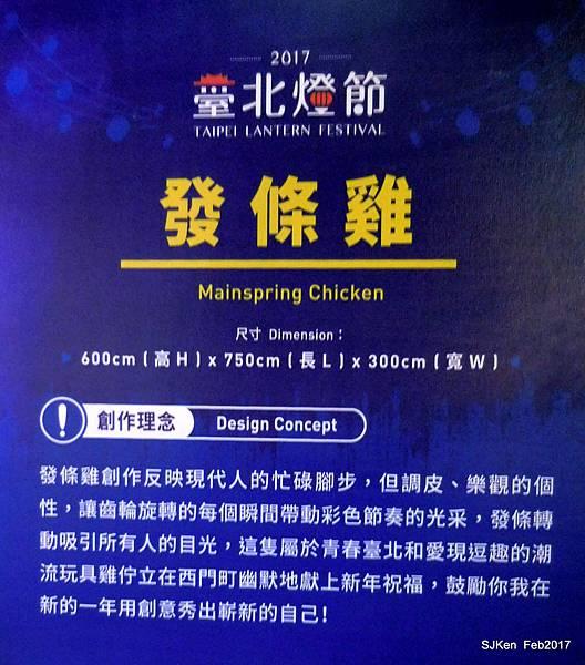 031-DSCN7455.JPG