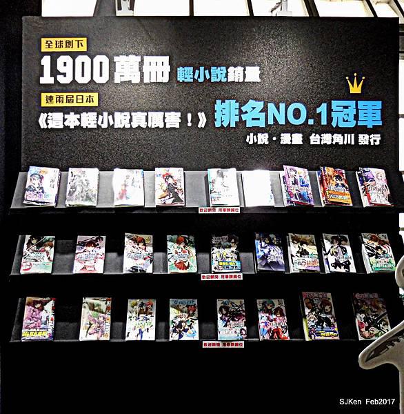 046-DSCN8489.JPG